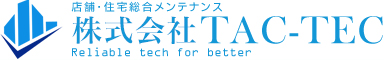 株式会社TAC-TEC